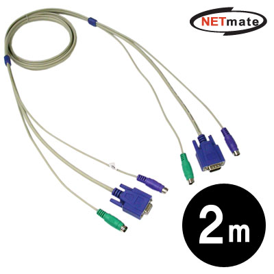 NETmate Slim KVM M/M(RGB) 케이블 2m [CD12 CD13]