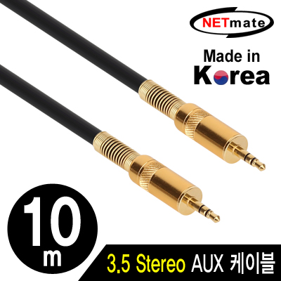 NETmate NMC-ST3510 스테레오 AUX 케이블 10m [GJ75]