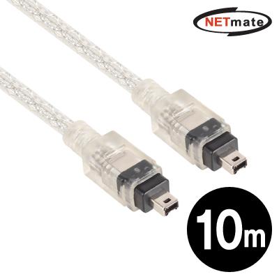 NETmate IEEE1394 4-4 케이블 10m [GA77]