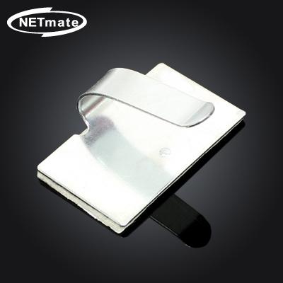 NETmate 케이블 정리용 메탈 클램프 (25x15mm/100EA) [FZ10]