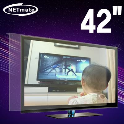 NETmate 아이사랑 TV 액정 보호 필터(42