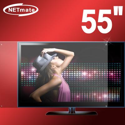NETmate TV 액정 보호 필터(55