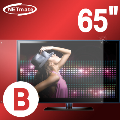 NETmate TV 액정 보호 필터(65