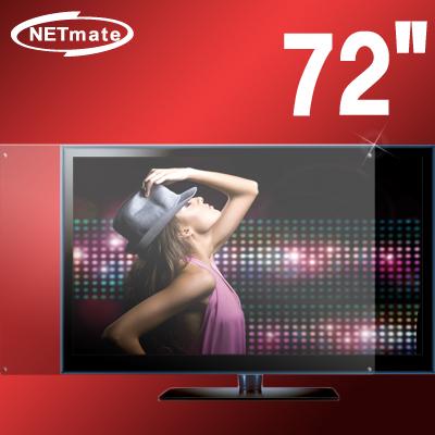 NETmate TV 액정 보호 필터(72