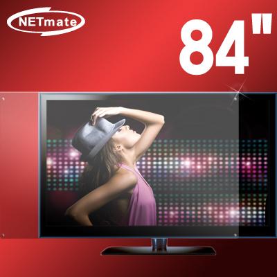 NETmate TV 액정 보호 필터(84