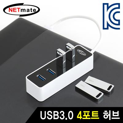 NETmate NMU-BW4073 USB3.0 4포트 무전원 허브 [CH26]