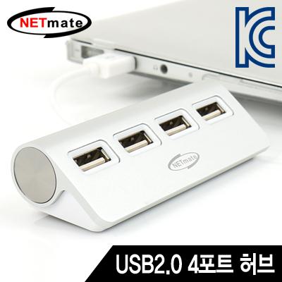 NETmate NMU-FR204 USB2.0 4포트 무전원 허브 [AA70]