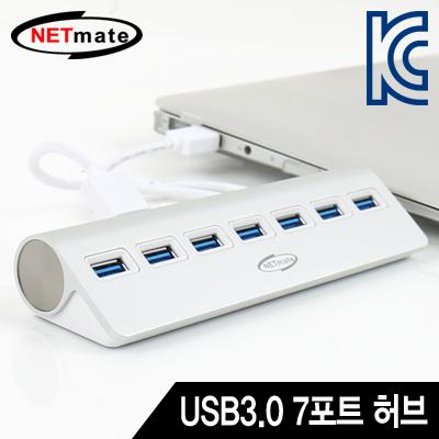 NETmate NMU-FR307 USB3.0 7포트 유·무전원 허브 [GF63]-아이씨뱅큐