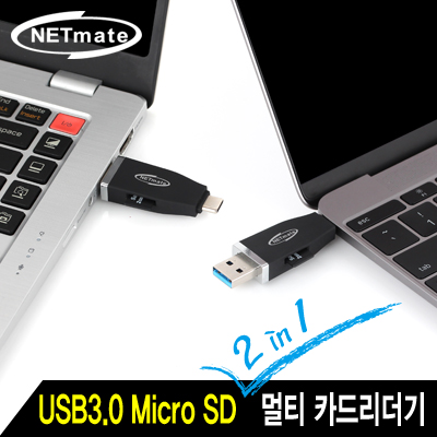 NETmate NMU-GR359 USB3.0 Micro SD 2 in 1 멀티 카드리더기(USB3.0 & Type C) [CD22 CD23]-아이씨뱅큐