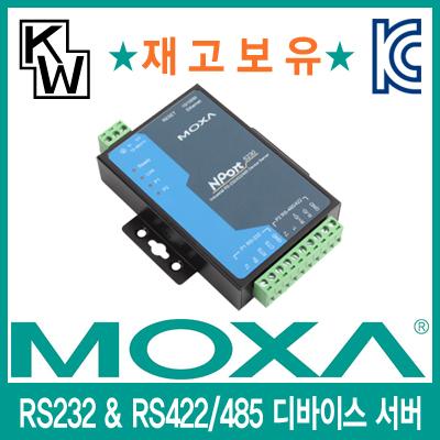 MOXA(모싸) ★재고보유★ NPort5230 RS232 & RS422/485 디바이스 서버 [CC45]