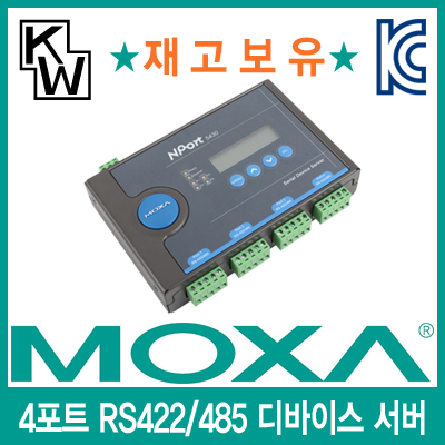 MOXA(모싸) ★재고보유★ NPort5430 4포트 RS422/485 디바이스 서버 [CD48]