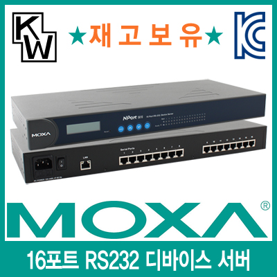 MOXA(모싸) ★재고보유★ NPort5610-16 16포트 RS232 디바이스 서버 [DP14]-아이씨뱅큐