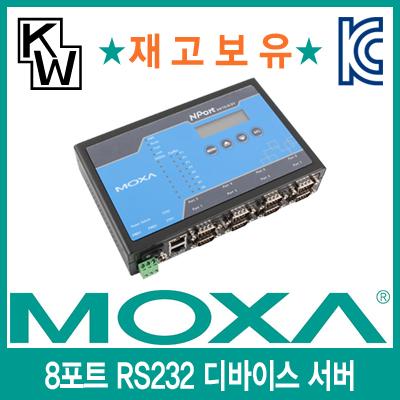 MOXA(모싸) ★재고보유★ NPort5610-8-DT 8포트 RS232 디바이스 서버 [CC30]-아이씨뱅큐
