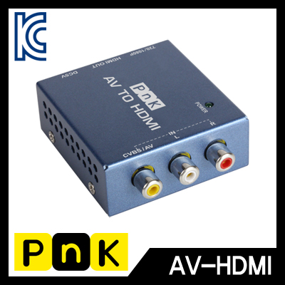 PnK P018A AV(컴포지트) to HDMI 컨버터 [FT01]-아이씨뱅큐