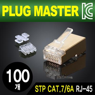 PLUG MASTER P8-064 STP CAT.7/CAT.6A RJ-45 8P8C 플러그 - Two Prongs 핀(100개) [GG20]-아이씨뱅큐