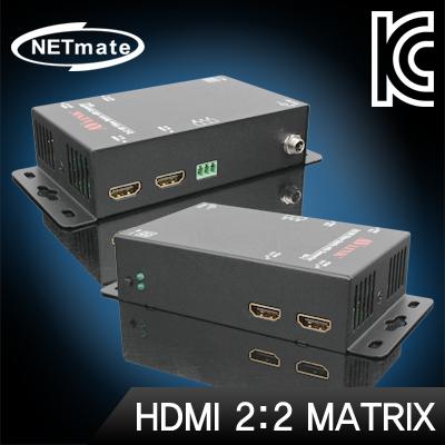 NETmate 멀티포맷 2:2 매트릭스 분배기(입/출력 HDMI x2) [BG11]