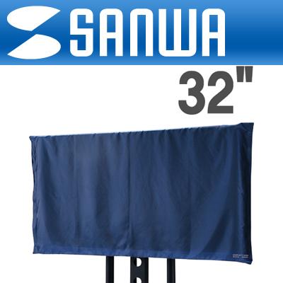 SANWA 32