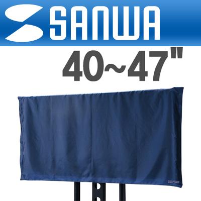 SANWA 40~47