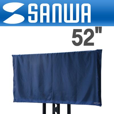 SANWA 52
