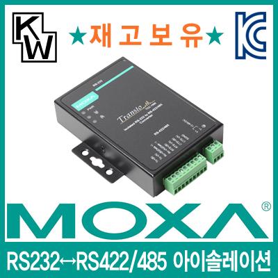 MOXA(모싸) ★재고보유★ TCC-100I RS232 to RS422/485 아이솔레이션 컨버터 [CC69]