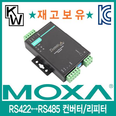 MOXA(모싸) ★재고보유★ TCC-120I RS422 to RS485 아이솔레이션 컨버터/리피터 [CD70]