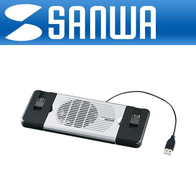 SANWA 7~10.4