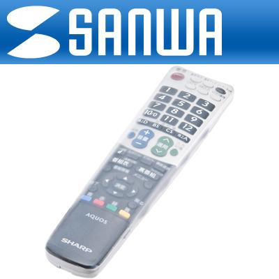 SANWA 멀티 리모컨 실리콘 커버(대) [GL]-아이씨뱅큐