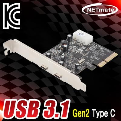 NETmate U-1430 USB3.1 Gen2 2포트 PCI Express 카드(Type C)(Asmedia)(슬림PC겸용) [FK18]