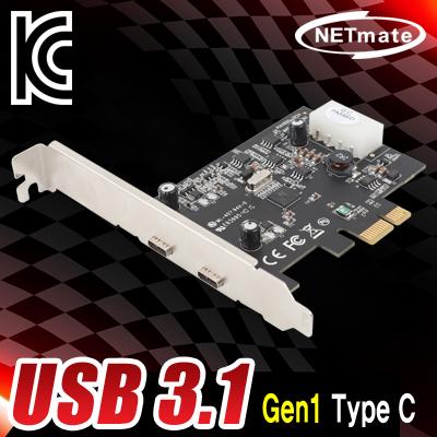 NETmate U-1440 USB3.1 Gen1 2포트 PCI Express 카드(Type C)(VIA)(슬림PC겸용) [FK19]