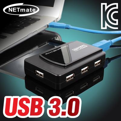 NETmate USB3.0&USB2.0 3+4포트 유·무전원 멀티 허브(5V2A 전원 아답터 포함) [GH58]-아이씨뱅큐