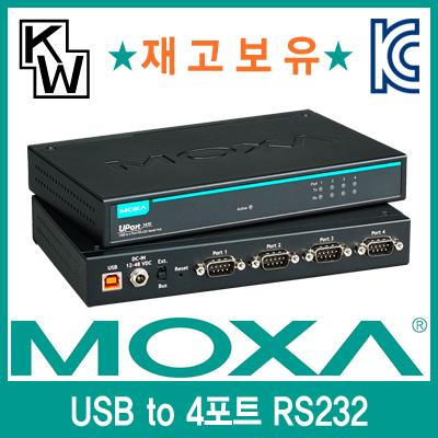 MOXA(모싸) ★재고보유★ UPort1410 USB2.0 to 4포트 RS232 시리얼 컨버터 [CC46]-아이씨뱅큐
