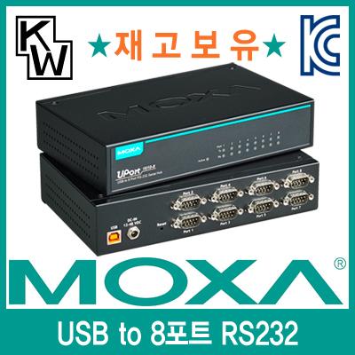 MOXA(모싸) ★재고보유★ UPort1610-8 USB2.0 to 8포트 RS232 시리얼 컨버터 [CC44]-아이씨뱅큐