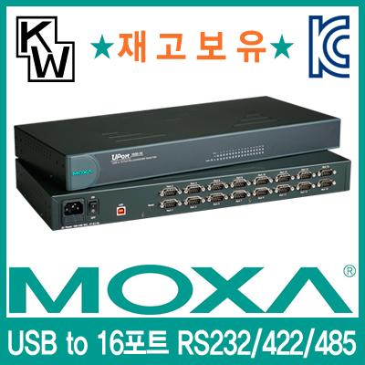 MOXA(모싸) ★재고보유★ UPort1650-16 USB2.0 to 16포트 RS232/422/485 시리얼 컨버터 [DJ15]-아이씨뱅큐