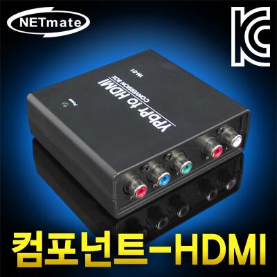 NETmate 컴포넌트(YPbPr) to HDMI 컨버터 [FY57]-아이씨뱅큐