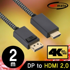NETmate NMC-DH02A DisplayPort 1.2 to HDMI 2.0 케이블 2m