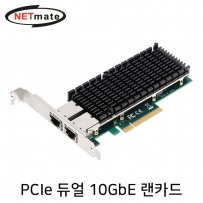 NETmate NM-SWG2 PCI Express 듀얼 10GbE 랜카드(Intel)(슬림PC겸용)